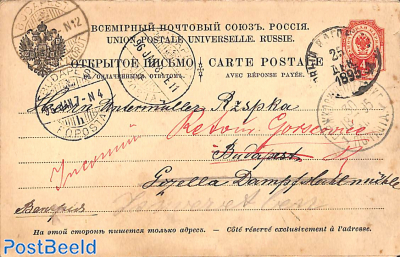 Reply Paid Postcard to Budapest, returned