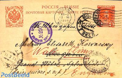 Postcard 4k, to Lugano, forwarded