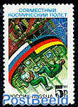 Space flight with germany 1v