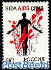 Anti Aids campaign 1v