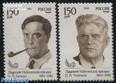 Nobel prize winners 2v