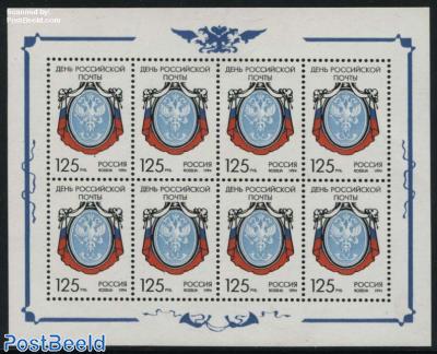 Postal day minisheet