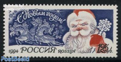 Christmas, New Year 1995 1v
