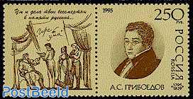 A.S. Gribojedow 1v+tab