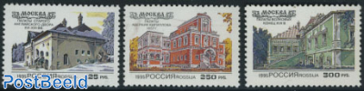 850 years Moscow 3v