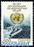 50 years U.N.O. 1v