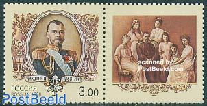 Russian history 1v+tab