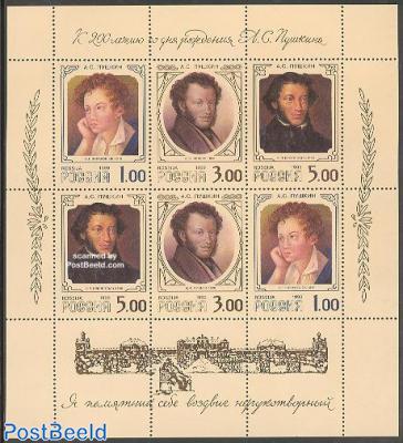Pushkin minisheet