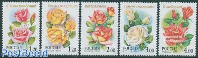 Roses 5v