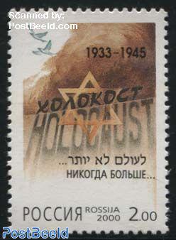 Holocaust 1v