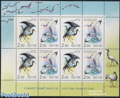 Birds 4x2v minisheet, joint issue with Kazachstan