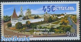 Astrakhan city 1v