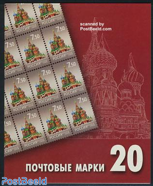 Basilius Cathedral booklet (with 20 stamps)