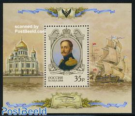 History, Czar Nicolas I s/s