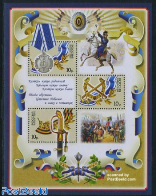 History of Russian Cossacks 3v m/s