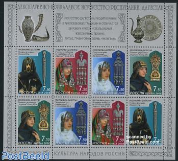 Dagestan costumes & jewellery minisheet