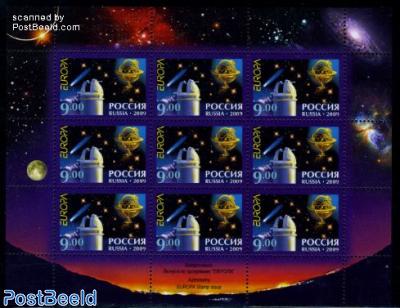 Europa, astronomy minisheet
