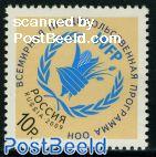 UN Food Programme 1v