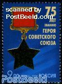 Soviet Heroes Order 1v