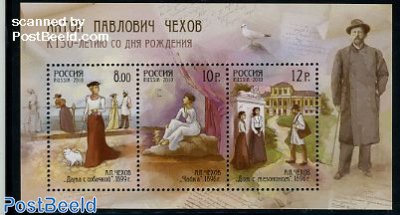 Anton Chekhov s/s