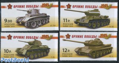 World War II weapons 4v