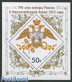 200 Years Patriotic War s/s