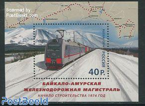 Baikal-Amur railway s/s