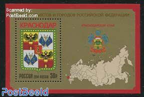 Coat of arms, Krasnodar s/s