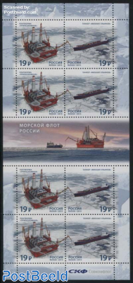 Russian Merchant Fleet minisheet