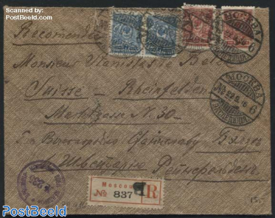 Registered letter from Moscow to Rheinfelsen (CH)
