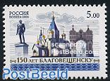 150 Years Blagoveschensk 1v