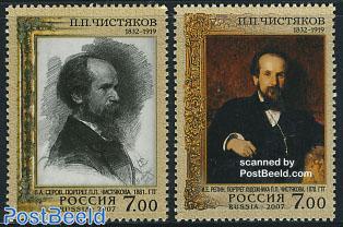 Chistjakov paintings 2v
