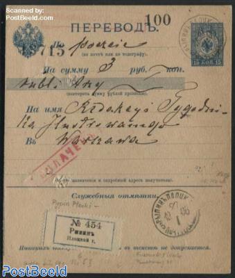 Postal Money order 15K