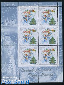 Christmas minisheet (with 6 stamps)