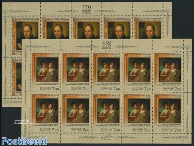 Borovikovsky paintings 2 minisheets (of 10 stamps)