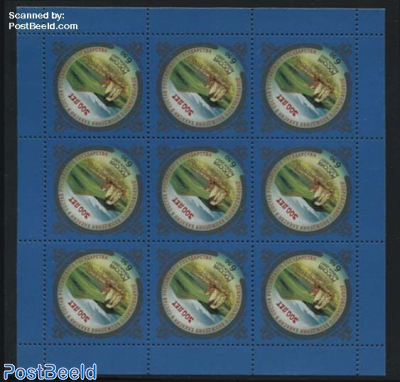 Khakasia affiliation to Russia m/s (9 stamps)