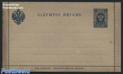 Card Letter 7K Blue