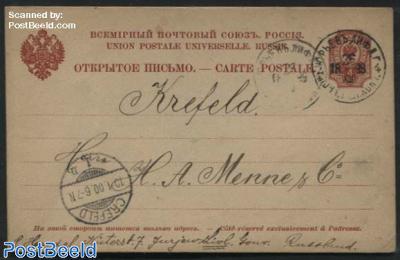 Postcard 4K