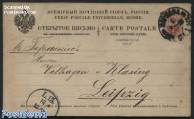Postcard 4K (asking card)