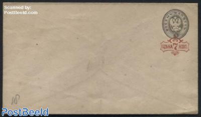 Envelope 7K on 8K (145x81mm)