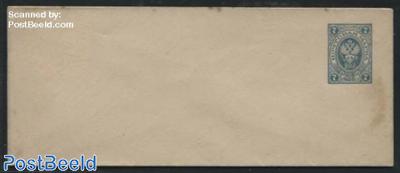 Envelope 7K blue, 146x60mm