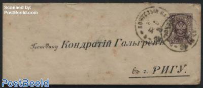 Envelope 5K (146x60mm)