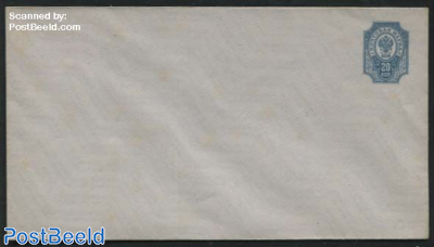 Envelope 20K (145x81mm)