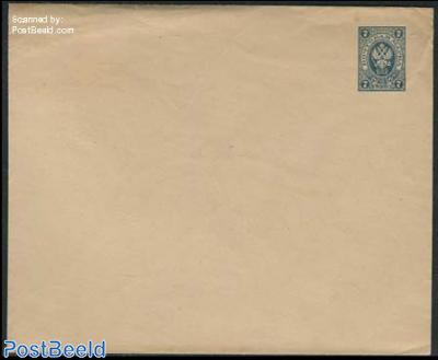 Envelope 7K, right flap 145x120mm
