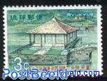 Saraswati pavillion 1v
