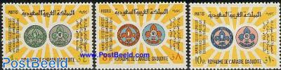 Arab jamboree 3v