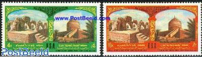 Mosques 2v