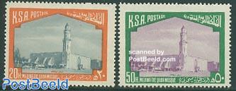 Definitives, Yuba mosque 2v