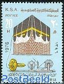 Kaaba reconstruction 1v
