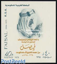 Death of king Faisal s/s